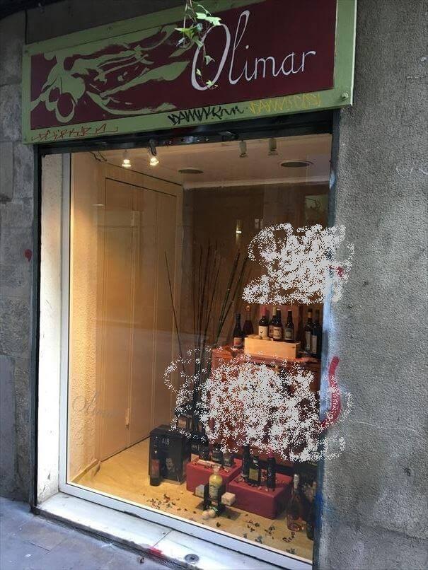barcelonaバルセロナのオリマールolimar
