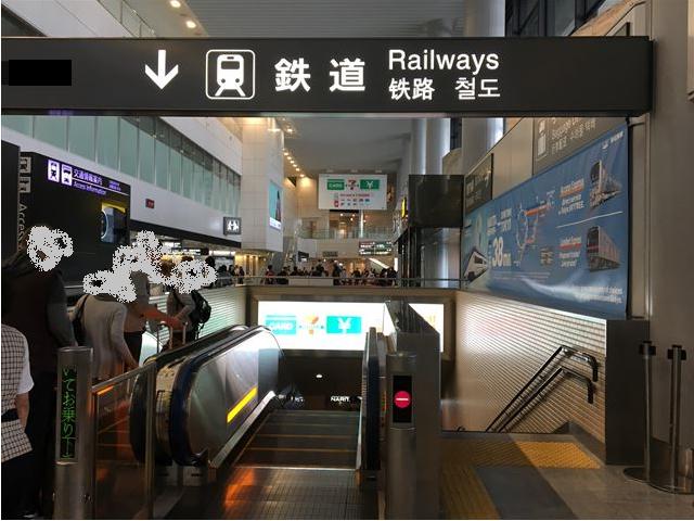 成田空港でのマネパカード外貨受け取り手順