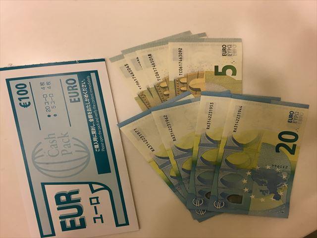 マネパカードで空港外貨受け取り・ユーロの両替