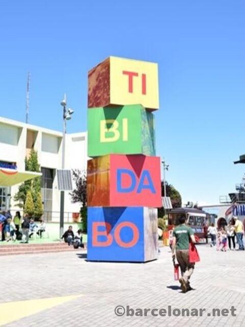 ティビダボ遊園地のTIBIDABO