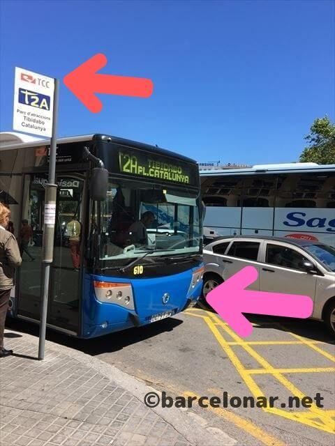 カタルーニャ広場ティビダボ直通バスのバス停