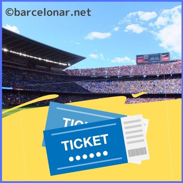 スペインサッカー観戦チケット・バルセロナチケット