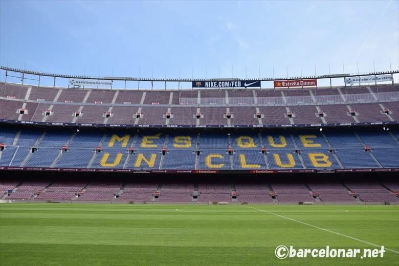 バルセロナにあるバルサ本拠地カンプノウ