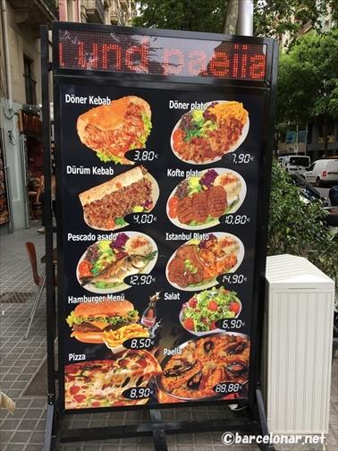 【バルセロナでケバブ】サグラダファミリア横にあるRey del ISTANBUL