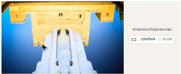 アルハンブラ宮殿のチケット予約・公式サイトでの買い方を解説