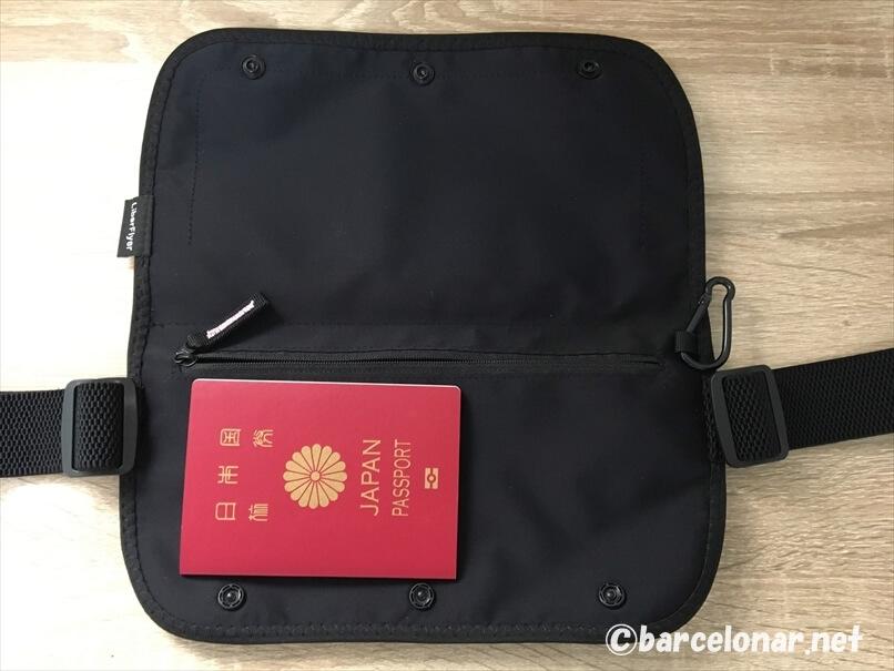 セキュリティポーチ・セキュリポはスペイン旅行・海外旅行の必需品