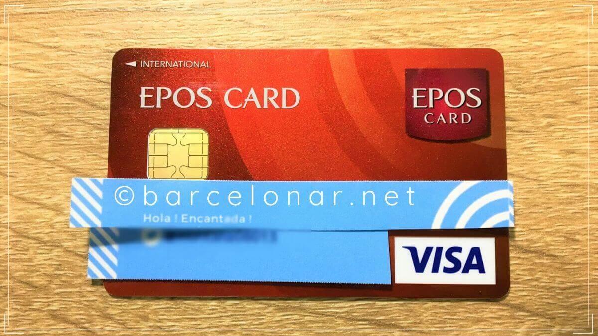 スペイン旅行におすすめのクレジットカード【エポスカード】