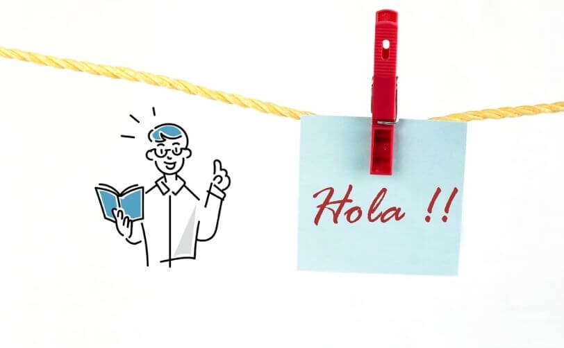 ベルリッツのスペイン語無料体験を予約する